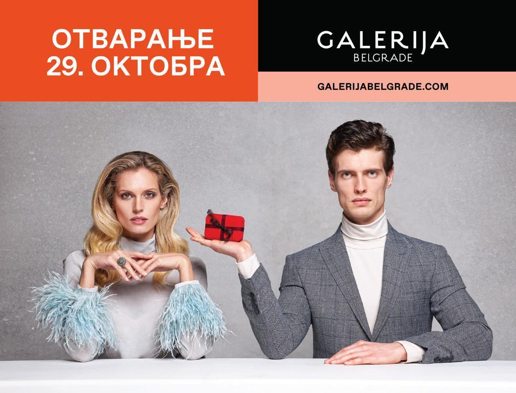 misha obradovic galerija shopping center